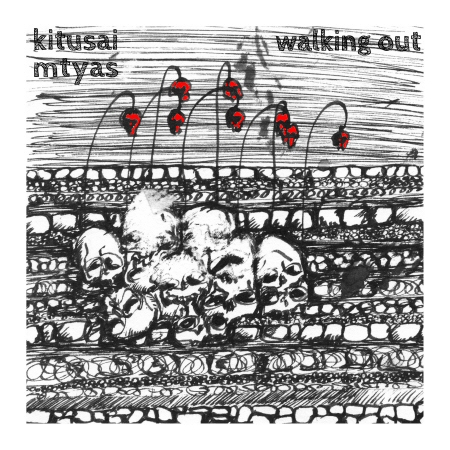 kitusai-mtyas-walking-out-450